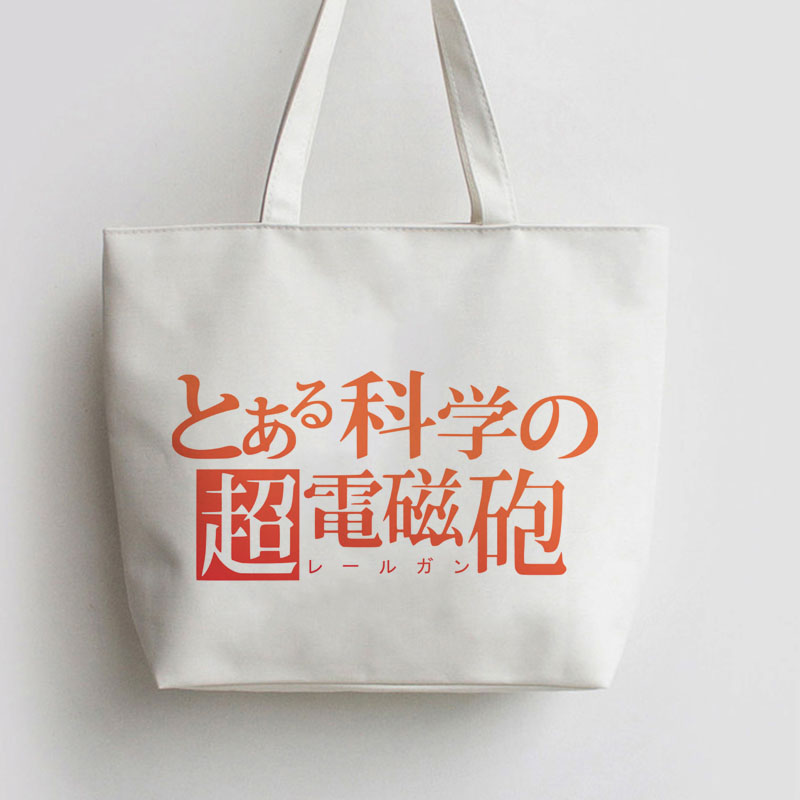 Toaru Kagaku no Railgun LOGO Shopping Anime bag Handbag Canvas bag Cartoon Cute Gift school bag Tote bags AN055