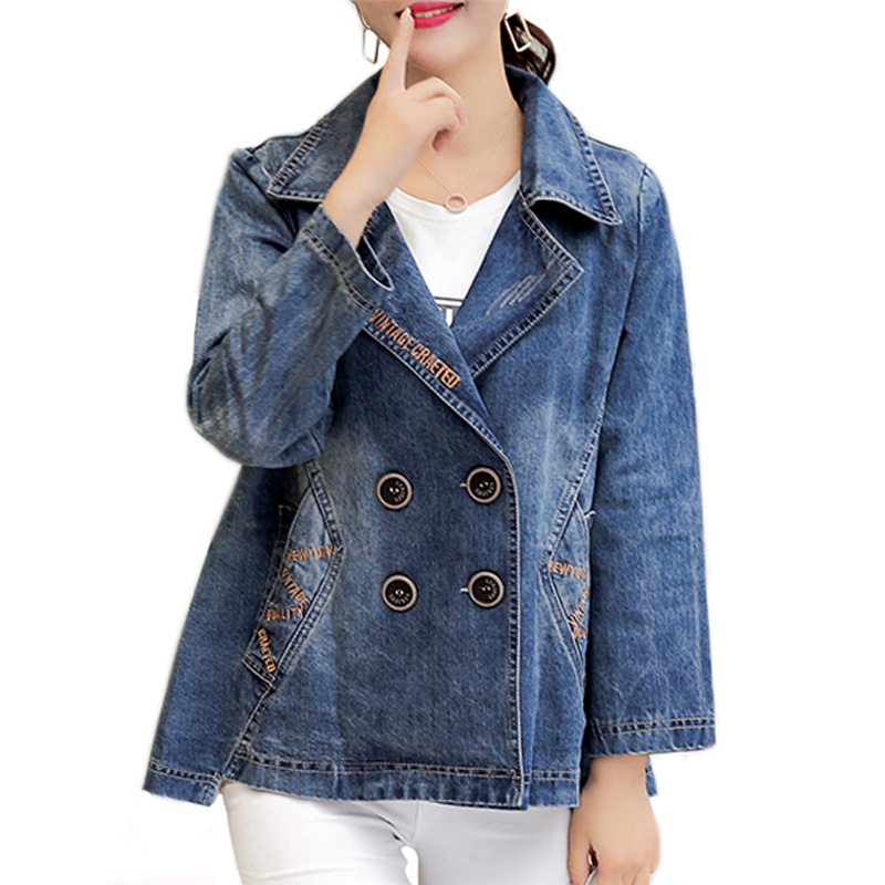 Moda primavera 2017 mujeres de gran tamaño flojo bordado vintage denim jeans cha