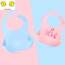 Cartoon Kids Silicone Baby Bibs Childrens Adjustable Waterproof Bib Feeding Stuff  Boy Girl