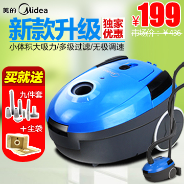 Beauty vacuum cleaner qw12t-608a mini small household mute mites and household