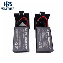 2PCS RC Quadcopter Extra Spare Parts 3.7V 1000mAh Battery with Base Fitting for UDI U818S Remote Control Helicopters