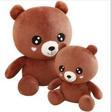 WYZHY Cloth velvet cute baby bear plush toy confession  panda love brown doll gift girl 40cm