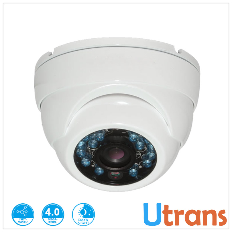 ФОТО IP Camera 4.0MP 3.6mm Lens Metal Dome 4 Megapixel Day Night 20m IR View IP P2P Cheap IPC Indoor HD Security Camera