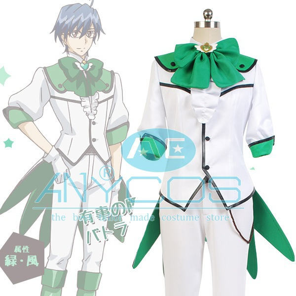 Cute High Earth Defense Club LOVE! Defense Club Atsushi Kinugawa Uniform Club Party Coat Halloween Cosplay Costume For Men