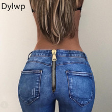 2017 Autumn Winter Women High Waist Jeans With zipper In The Back Skinny Denim Pencil Pants Elastic Stretched Long Trousers