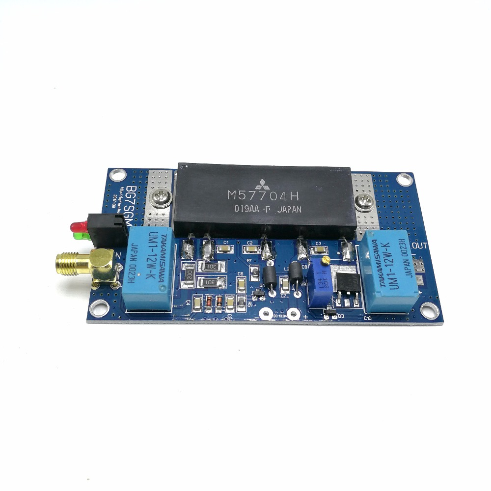 RF Power Amplifier Board Transceiver Circuit PCB for Walkie-talkie Kit