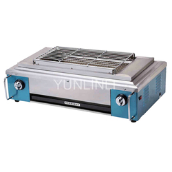 Gas Infrared Grill Stainless Steel BBQ Grill Gas Barbecue Roaster Commercial Household BBQ Gas Oven Smokeless Gas Oven YE102