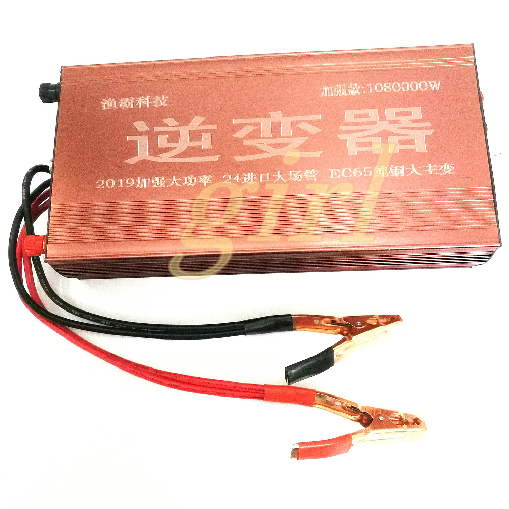 The head of high power electronic inverter deep transformation booster 24 large lithium battery dual purpose