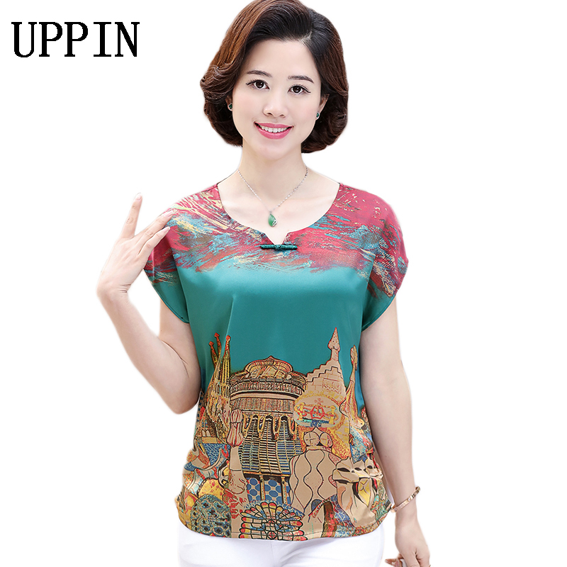 Uppin 2017 summer new silk pattern large size women shirt for Large shirt neck size