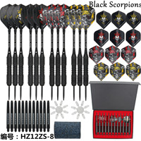 Boutique gift box packaging 12 pcs of soft safety darts sets factory accessories wholesale suit for Lectronic target