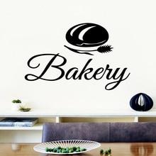 Creative Bakery Vinyl Wall Sticker Home Decor Stikers Waterproof Decals Art