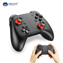 Mocute 053 Gamepad Sem Fio Bluetooth Controlador Game Pad Joystick Para IOS Smartphone Android TV Box Suporte Do Telefone 3D Vidro