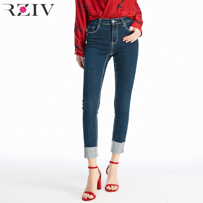 RZIV women jeans skinny casual solid color high waist jeans female flanging stretch jeans Slim Design