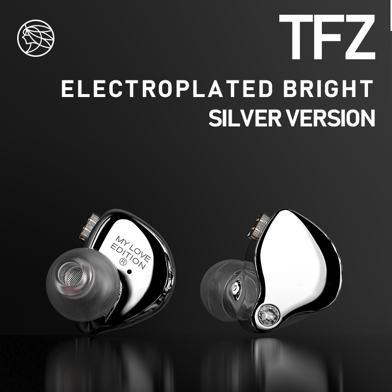 TFZ In ear Earphone,Double Magnetic Circuit Moving Coil Unit, Mylove Edition Heavy Bass Sound Quality Music Earphone 55Ω image