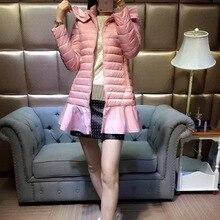 2016 новая зимняя женская мода ветер-лист юбка дизайн С Капюшоном вниз пальто куртки
