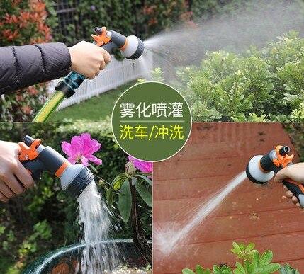 Water Gun Nozzle Garden Gardening Tool Supplies Irrigation Shower Watering Dishes