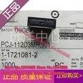 PCJ-112D3MH PCJ-112D3MH 301 4 PCJ