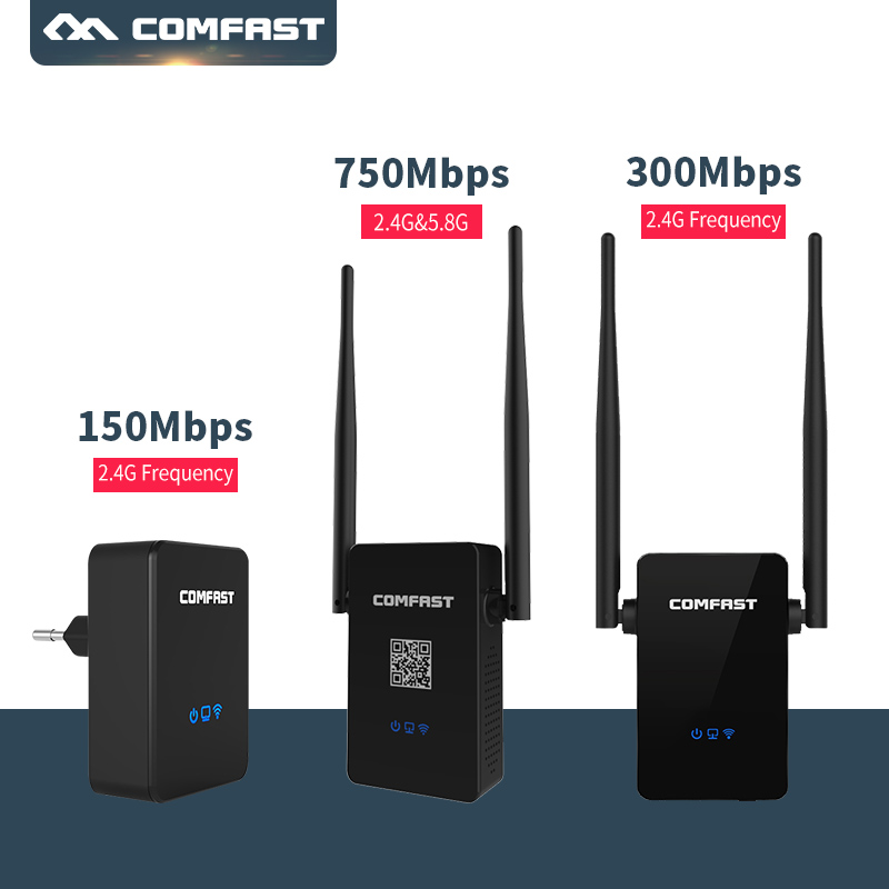 5G 2.4G Wifi Repeater/Router/Acess point AP 300M 750M Dual band wifi signal amplifier wireless range extender Booster