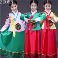 Children Embroidered Korean Princess Dresses Chinese Minority Costumes Girls Nalnational Hanfu hanbok stage performance YL393
