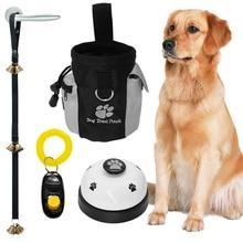 Кликер для дрессировки домашних собак+ сумка для лакомства и набор игрушек с колокольчиком для щенков, наградная поясная сумка, принадлежности для дрессировки домашних собак, оборудование