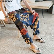 Summer Retro Chinese Floral Men Pants Harem Cotton Linen Big Crotch Trousers Wide Leg Loose Casual Hip hop Long Pants Men 2020Harem Pants