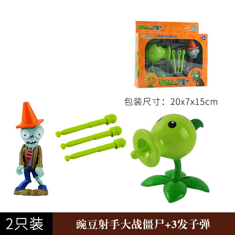 US $6 4 50% OFF|Funny Plants vs Zombies Game PVZ Pea Shooter Sunflower  Squash Toys for children Action Figure Model Doll Baby for Kids Gifts  box-in