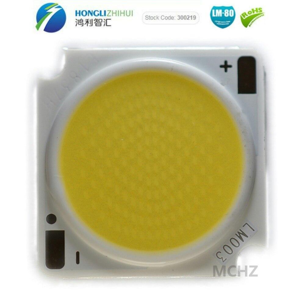 1pcs 19MM COB 60W 12C-12B 144 Chips  36V-38V Warm  Natural Noon White CRI>80 Spotlight Source Track Lamp Source