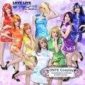 LoveLive! Minami Kotori Yazawa Nico Ayase Eli Tojo Nozomi Rin Cheongsam Cosplay Costumes Love Live Nishikino Maki Stage Dress
