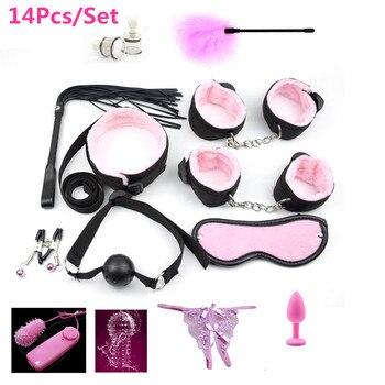 Sexy Set mit Handschellen Nippel Klammern Peitsche Mund Knebel Maske Anal Plug Vibrator für BDSM 1