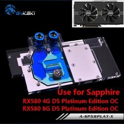 BYKSKI غطاء كامل بطاقة جرافيكس كتلة استخدام ل الياقوت نيترو + راديون RX 580/590 8GD5 8GB GDDR5 (11265-01-20G) النحاس المبرد