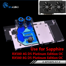 BYKSKI Full Cover Graphics Card Block use for Sapphire Nitro+ Radeon RX 580 8GD5 8GB GDDR5 (11265-01-20G) Copper Radiator
