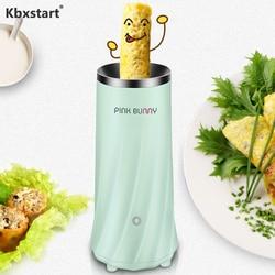 Kbxstart Automatic Mini Egg Roll Maker Breakfast Egg Boiler Omelette Master Sausage Machine Kitchen Cooling Egg Cooker 220V