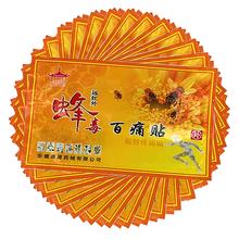 OPHAX 28PCS Chinese Medicines Bee Venom Balm Joint Pain Patch Pain Killer Body Massager Relax Neck