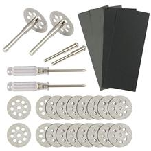 цена на METABLE 1SET Diamond Cutting Wheel Cut Off Discs Rotary Tool Cutting Blades Mandrel Screwdriver and Sheets Sandpaper for wood