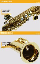 11.11 French Salmer 803 Soprano Saxophone B Flat Saxe G Key Top Musical Instrument sax Brass Saxophone free shipping