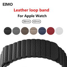 Leather loop for apple watch band 4 44mm 40mm 42mm 38mm bracelet watchband Adjustable Magnetic buckle for iwatch series 4/3/2/1