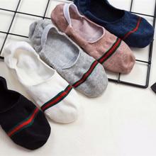 1 Pair Unisex Men's Socks Cotton Stripe Boat Socks All Season Spring Autumn Male Casual Harajuku Breathable Men Ankle Sock Meias pair of stripe pattern cotton blend ankle socks