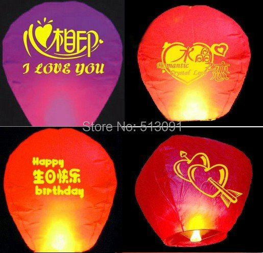 300pcs/lot Different Colors Design  Wishing Lamp Fire Sky lantern for outdoor party Paper Balloon with free shipping