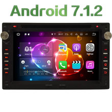 2GB RAM Quad Core Android 7 1 Car DVD Player Audio Stereo Radio GPS for Volkswagen