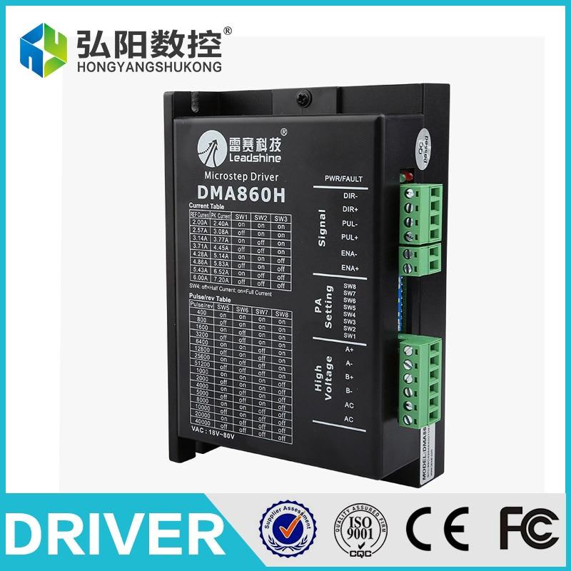 Leadshine Microstep Driver DMA860H Step Motor Driver 18V-80VDC 2.4A-7.2A for CNC Router for NEMA23/NEMA34 stepper motorLeadshine Microstep Driver DMA860H Step Motor Driver 18V-80VDC 2.4A-7.2A for CNC Router for NEMA23/NEMA34 stepper motor