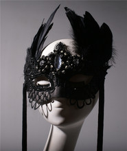 Black half face beauty god tassel feather horn mask party annual meeting Christmas banquet