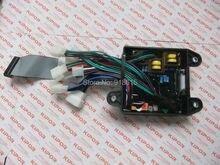 KIPOR KI-MB3 (ATS)-C KI-MB3-ATS-C интеллектуальный модуль управления kipor генератор части geniune части