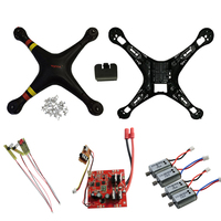 SYMA X8C X8W X8HW X8HG Main Body Shell Cover With Motor Engine LED PCB Circuit Board Full Set Screw Drone Helicopter Spare Parts