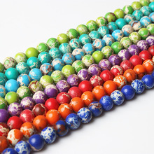 LIngXiang Wholesale Fashion Natural Jewelry Multicolor The emperor stone Loose Beads 4/6/8/10mm DIY Bracelet Necklace