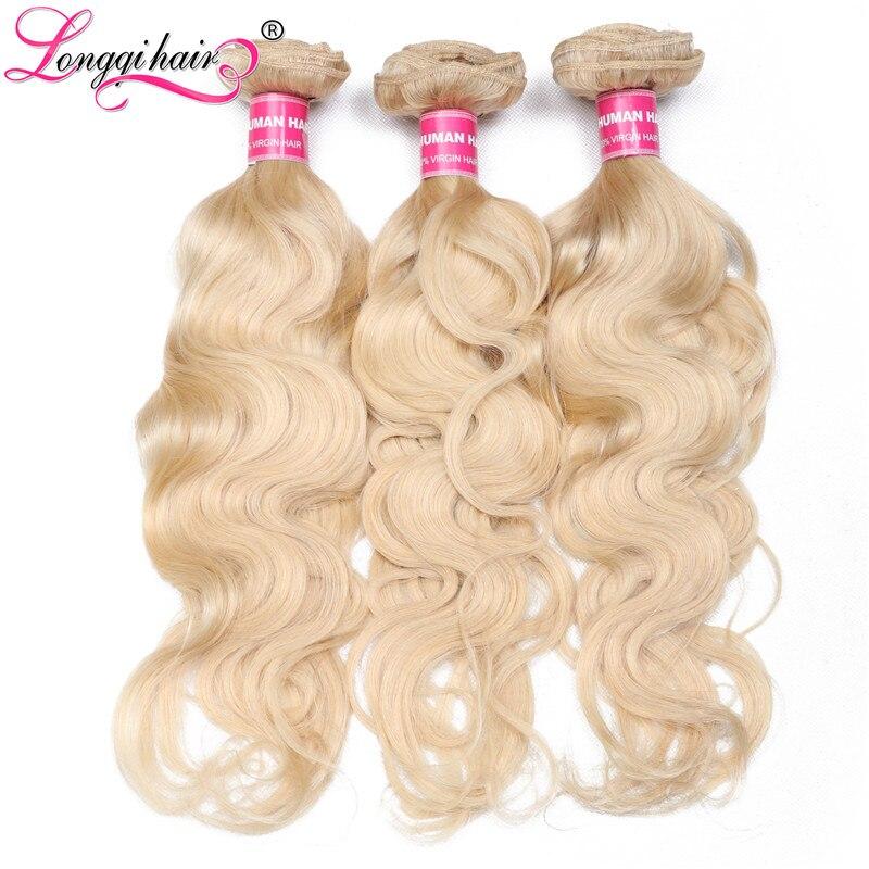 Longqi Hair 613 Honey Blond Brazilian Body Wave 3 Bundle Deals Remy Hair Extensions 100 Human