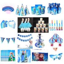 Disney Frozen Anna Movie Baby Birthday Party Decoration Kids Girl Supplies Tableware Set