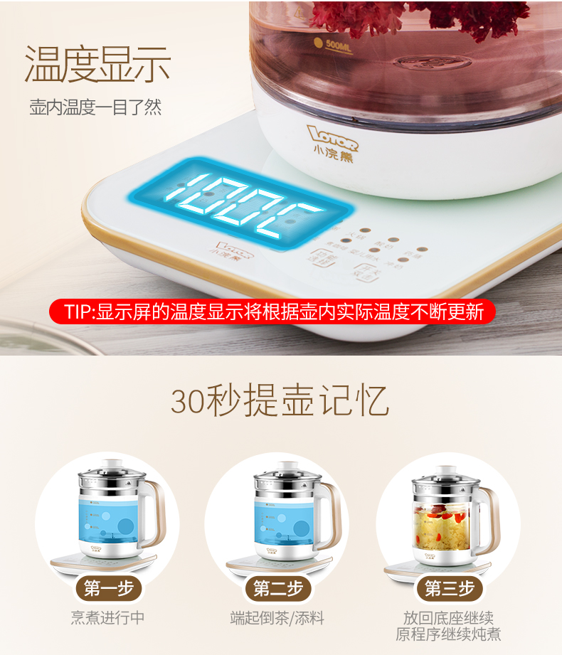 Kettle Health Pot Office Multifunctional Automatic Thickening Glass Home Health Pot Bouilloire Electrique  Electric Tea Maker 9