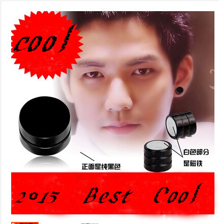 New For Hiphop Unisex Pendientes Brincos 2015 New Hot Sale 8mm Men Magnetic Earrings For Fashion Design Style Ear Stud