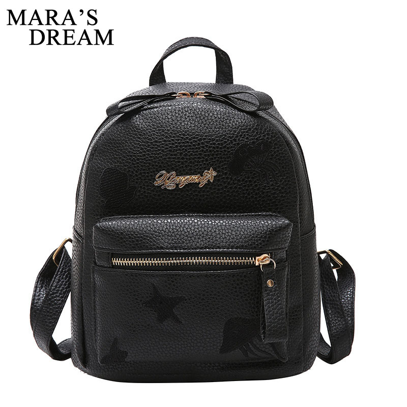 Mara's Dream 2017 Fashion Women Backpack Youth PU Leather Backpacks For Teenage Girls Female School Shoulder Bag Bagpack Mochila fashion vintage backpack women youth school shoulder bag male nylon backpacks for teenager girls feminine backpack sac a dos