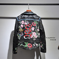 Nova Moda Mulheres Coats & Jackets 2016 Runway Designer Europeu estilo festa de Couro & Camurça